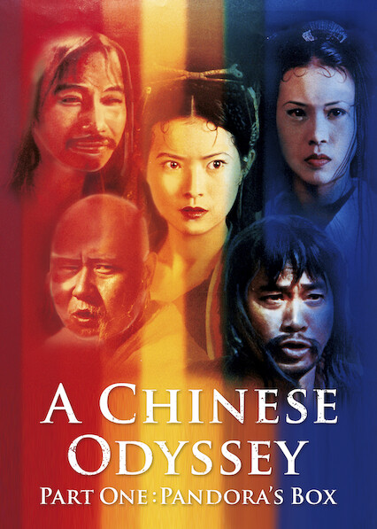 Chinese Odyssey (Part I), A